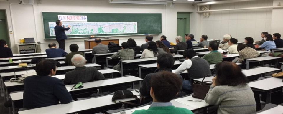 専修大学の教室を借りて証言学習会