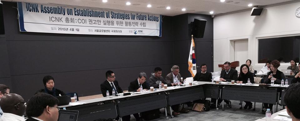 北朝鮮の人権問題に取り組む国際NGOの総会 in ソウル